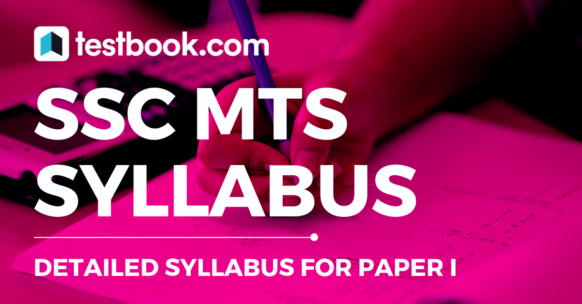SSCMTS result and syllabus