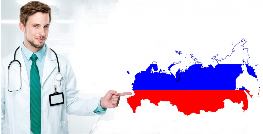 PROS AND CONS OF STUDYING MBBS IN RUSSIA