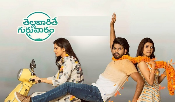 Comedy Romantic released in the Telugu language on aha OTT